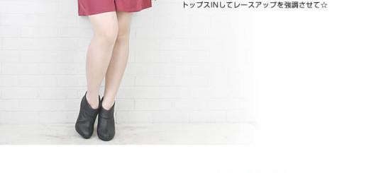 かわいいスカート