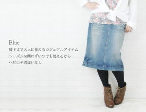 大きいサイズ スカート